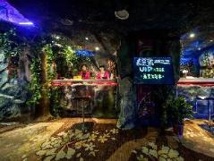 Wuhan Nine-Tailed Fox Art Hotel | Hotel in Wuhan
