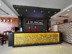 Do Hai Hotel Da Nang   Cheap Hotels in Vietnam