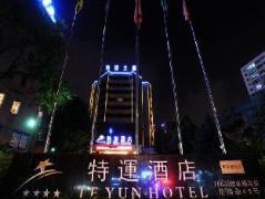 Kunming Te Yun Hotel | Hotel in Kunming