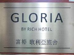 Gloria Guest House | Budget Hotels in Hong Kong