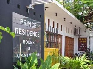 /prince-residence/hotel/negombo-lk.html?asq=jGXBHFvRg5Z51Emf%2fbXG4w%3d%3d