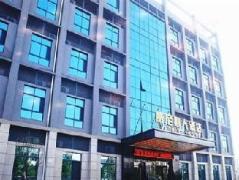 Wuhan Venetian Boutique Hotel | Hotel in Wuhan