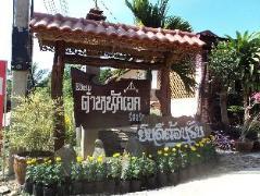 Thum Nhak Eak Resort   Thailand Cheap Hotels