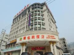 Vienna Hotel Guangzhou Nansha Jinzhou Branch | China Budget Hotels