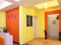 Xiamen That Sea Hostel | Hotel in Xiamen