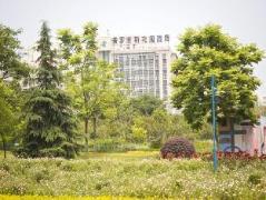 Wuhan Procence Garden Hotel Guanshan | Hotel in Wuhan