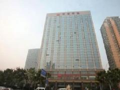 Wuhan Soluxe Hotel | Hotel in Wuhan