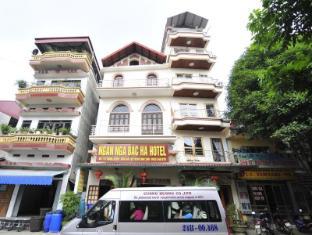 /ko-kr/ngan-nga-bac-ha-hotel/hotel/bac-ha-lao-cai-vn.html?asq=jGXBHFvRg5Z51Emf%2fbXG4w%3d%3d