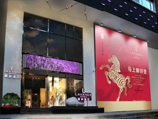 /lavande-hotel/hotel/zhuhai-cn.html?asq=vrkGgIUsL%2bbahMd1T3QaFc8vtOD6pz9C2Mlrix6aGww%3d