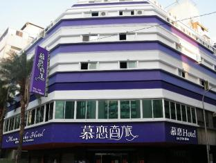/moon-lake-hotel/hotel/taichung-tw.html?asq=5VS4rPxIcpCoBEKGzfKvtBRhyPmehrph%2bgkt1T159fjNrXDlbKdjXCz25qsfVmYT