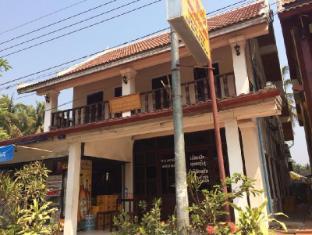 Ounduangxay Guesthouse