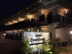 Bunsay Angkor Guesthouse | Cheap Hotels in Siem Reap Cambodia