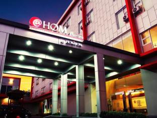 /id-id/hom-premiere-cilacap-hotel/hotel/cilacap-id.html?asq=jGXBHFvRg5Z51Emf%2fbXG4w%3d%3d