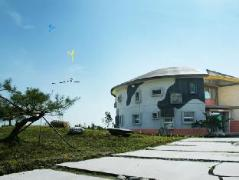 Cow House | Taiwan Hotels Hualien