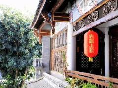 Dali Ji Rui Hotel   Hotel in Dali