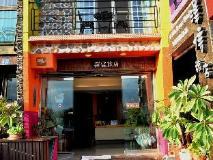 Tz Shin Hostel: