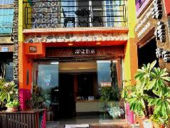 Hotel in Taiwan | Tz Shin Hostel
