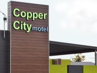 /copper-city-motel/hotel/mount-isa-au.html?asq=jGXBHFvRg5Z51Emf%2fbXG4w%3d%3d