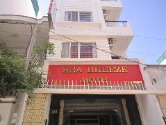 Sea Breeze Hotel | Nha Trang Budget Hotels