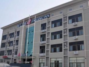 /th-th/jinjiang-inn-xiaoshan-international-airport/hotel/hangzhou-cn.html?asq=vrkGgIUsL%2bbahMd1T3QaFc8vtOD6pz9C2Mlrix6aGww%3d