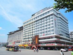 Jinjiang Inn Xian Wulukou Wanda Plaza Branch