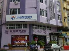 Al Quds Hotel | Malaysia Hotel Discount Rates
