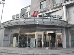 Jinjiang Inn Beijing Pingguoyuan