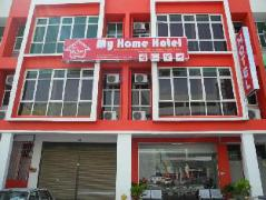 Malaysia Hotels | My Home Hotel Ipoh Station 18