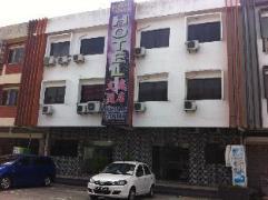 Culture City Inn | Malaysia Hotel Discount Rates