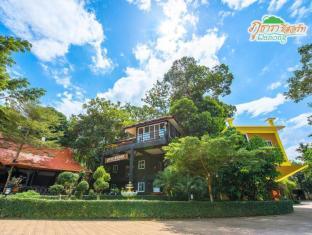 /phutara-resort/hotel/ranong-th.html?asq=jGXBHFvRg5Z51Emf%2fbXG4w%3d%3d