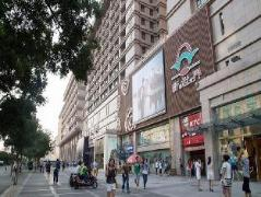 Xian Boke Yizhan Hotel Apartment | Hotel in Xian