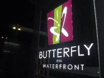 Butterfly on Waterfront Boutique Hotel: entrance