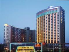 HNA Business Hotel Nanchang, China