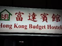 Hong Kong Budget Hostel: reception