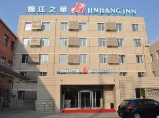 Jinjiang Inn Beijing Huairou District