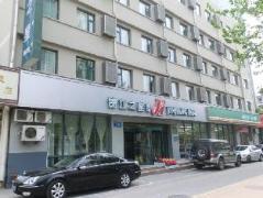 Jinjiang Inn Jinan Quancheng Road   Hotel in Jinan