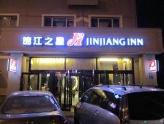 Jinjiang Inn Dalian Lianhe Road Branch   Hotel in Dalian