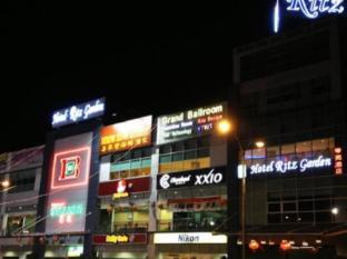 /ritz-garden-hotel-manjung/hotel/pangkor-my.html?asq=jGXBHFvRg5Z51Emf%2fbXG4w%3d%3d