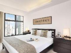 Shama Central Serviced Apartments | Budget Hotels in Hong Kong