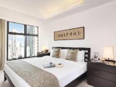 Hotel in Hong Kong | Shama Central Serviced Apartments