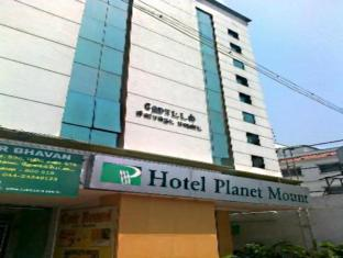 Hotel Planet Mount