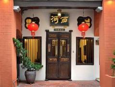 Straits Heritage @ Soo Hong Lane Heritage House | Malaysia Hotel Discount Rates