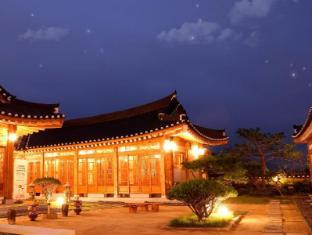 ฮวางนามควาน ฮานก เกสต์เฮาส์