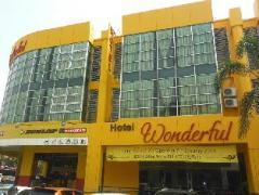 Hotel Wonderful   Malaysia Hotel Discount Rates