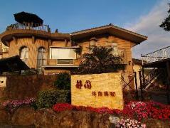 Memory Garden Villa I