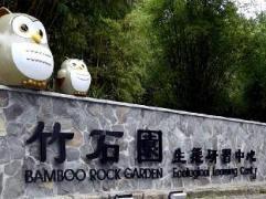 Hotel in Taiwan | Bamboo Rock Garden Resort