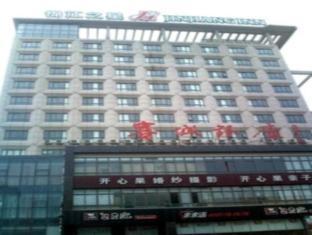 Jinjiang Inn Haimen Jiefang Zhonglu Branch