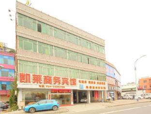 GuangZhou KaiLai Hotel