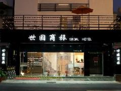 Hotel in Taiwan | Hotel Skoal