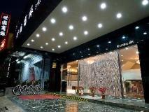 Hotel Skoal: exterior